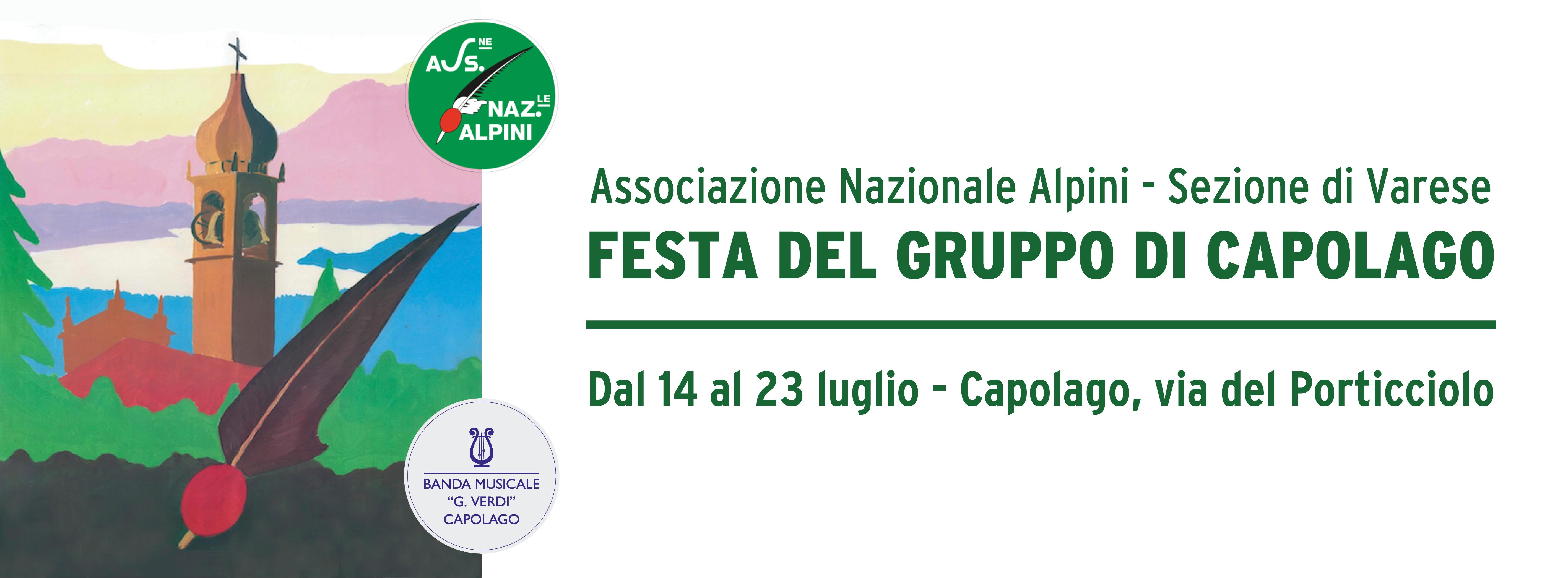 Manifesto festa Alpini 2017